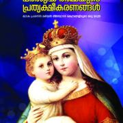 COVER  c copy