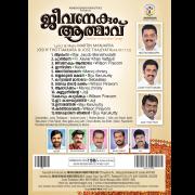 Jeevanekum Aathmav back